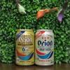 オリオン ドラフトエクストラ 60周年の特別醸造(オリオン)