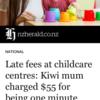 子どものお迎えに1分遅刻しただけで$55追加…⁈