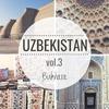 ウズベキスタン女一人旅③ブハラ編Part.2~旧市街の愛すべきウズベク人たち~