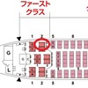 コスパ最高 伊丹-那覇 JALファーストクラスシート 実質約5000円