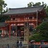 京都🇯🇵石塀小路