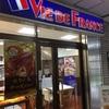 神泉駅構外 VIE DE FRANCE(ウィトフランス)