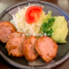 【VLOG 】新宿にいむら本店でとんかつ!その後タカノでパフェ!