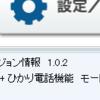 【ストV】ソフトバンク光IPv6高速ハイブリッドIPv6 IPoE+IPv4の超わかりやすい解説【夜のラグを解決?!】