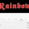 """【動画紹介】RAINBOW OFFICIAL YOUTUBE """" LONG LIVE ROCK 'N' ROLL LIVE IN DECEMBER 1979"""" を公開!"""