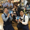 SHIMAMURA RECORD アーティスト「あかぎしほ Serie AK」さんの紹介。