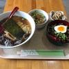 麺や 竹の家(たけのや) あっさりしたほぼ海鮮系のみのスープ 岩手県盛岡市