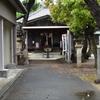 【愛知県刈谷市】密蔵院