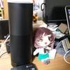 Amazon Echo で Amazon Music のプレイリストを再生する