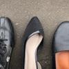 奥の深い、靴擦れの話。