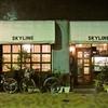 レストラン&喫茶  SKYLINE