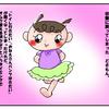育児【洗濯バサミはトイトレのマストアイテム】