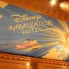 お泊りディズニー アンバサダーホテル / Stayover at Disney Ambassador Hotel