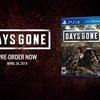 【PS4】Days Goneの最新ストーリー動画公開!発売まであと一ヶ月!