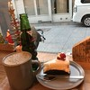 Cafe the World
