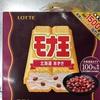 ロッテ:モナ王小豆