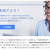 【2019年10月】無料版はてなブログだけでGoogle AdSenseの審査に合格してしまった話【グーグルアドセンス】