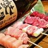 【オススメ5店】宇都宮(栃木)にある鶏料理が人気のお店