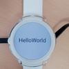 スマートウォッチWearOSの開発準備【Processing/AndroidStudio】