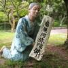 まだ間に合う!愛知県に住んでいるなら2015年ゴールデンウィークは珍スポット巡りで決定!