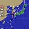 台風7号接近