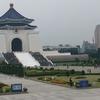 台湾旅行1日目④ 中正紀念堂