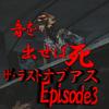 『初見高難易度』生き残りたければ音は出すな…「ザ・ラストオブアス」Episode3 ゲーム動画