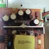 AL2021修理