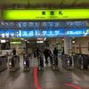 神戸国際会館へのアクセス/行き方/写真付/地下鉄西神・山手線東改札からの道のり