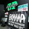 """エレファントカシマシ TOUR 2018 """"WAKE UP!!""""zepp 東京 2018-7-5[その1]"""