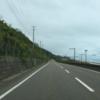 信越の旅(2日目 恋人岬から車中泊するまで)