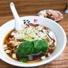 【金沢 ラーメン】「秋の麺料理 阿岸の七面鳥」麺や 福座 (ふくぞ)
