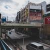 【写真】京橋駅周辺のスナップ(2019/06/08)
