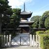 冬の京都で天皇陵めぐり 一挙7か所