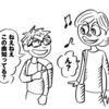この曲知ってる??平成の小学生が負けそうな歌・・・