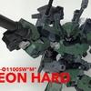 【30MM改造】#10 もう一つの決戦機!GMI-レオンハルト