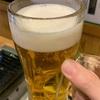 やっぱり昼間っから、ビールでしょ!