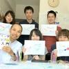 「マインドマップが学べてかける読書会【第4弾】」を開催しました。