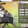 【アズレン】緊急射爆案件!?次回アップデートで衝撃のLive2Dが追加!