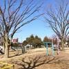 子連れお出かけ 東京 堀之内北公園 恐竜のいる公園