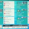 【剣盾S5 最終307位(レート2014)】ビルド豪炎寺構築