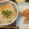 本郷三丁目【こくわがた】かけひやうどん(大) ¥500+鶏天 ¥140