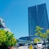 ラン活2020 土屋鞄出張店舗レポ 滋賀県2019年5月11日の大津プリンスホテルにて。