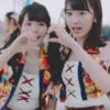 HKT48 新曲「74億分の1の君へ」公式YouTube動画PVMVミュージックビデオ、ウエディングソング