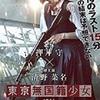 『半分、青い』の裕子役・清野菜名はアクションも凄い!出演映画からみる演技力