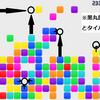 広告なしか5秒でスキップできるパズル系ブラウザゲーム3選と攻略法