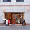 溝の口「cafe NADOC(カフェ ナドック)」〜喫煙者に優しいお店〜