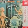 サントラ盤『ウッドストック』のレコード Ⅱ