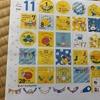 やっぱりmizutamaさんのイラストは可愛い☆日付シートをプリントしました。