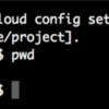 GCPを複数プロジェクト触るのでbashを良い感じにする